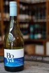 2018er Sauvignon Blanc Boya