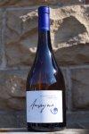 2018er Amayna - Sauvignon Blanc Cordón Hunica