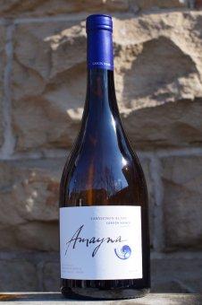 2020er Amayna - Sauvignon Blanc Cordón Hunica